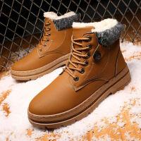 马丁靴高帮韩版工装鞋男靴子棉靴潮冬季加绒保暖雪地靴男士