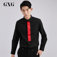 【GXG过年不打烊】GXG男装 秋季男士时尚撞色织带黑色休闲长袖衬衫男#173103512