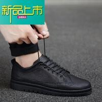 新品上市男鞋冬季19新款潮鞋休闲鞋加绒保暖韩版潮流板鞋百搭英伦小皮鞋