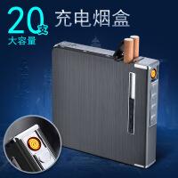 充电打火机 自动装烟盒 铝合金自动烟盒20支装 USB充电 点烟器定制刻字