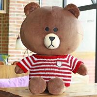 布朗熊公仔布朗熊可妮兔公仔一对毛绒玩具小熊娃娃网红熊玩偶大号 红白条纹毛衣