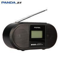 熊猫DS-230插卡音箱台式插U盘播放复读机学习英语mp3外放音乐播放器儿童磨耳朵学习机SD卡迷你音响可充电收音 黑色