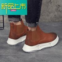 新品上市中帮靴男短靴18秋季新款英伦男鞋复古韩版百搭高帮男靴潮