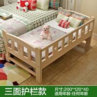 儿童床女孩公主拼接加宽男孩床边带护栏小床单人宝宝婴儿大床实木 其他