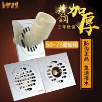 莱尔诗丹全铜地漏套装 防臭卫生间淋浴房洗衣机防臭地漏 地漏芯50