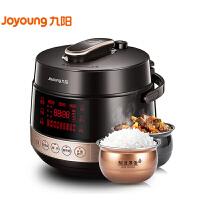 九阳(Joyoung) 电压力锅家用智能预约5L双胆电饭煲智能高压锅Y-50C80 咖啡色