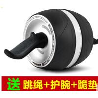 家用俯卧撑滚轮健腹轮健身器材腹肌轮滑轮 收腹巨轮健身减肥练腹肌运动