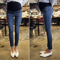 孕妇裤子春夏薄款新款打底牛仔裤显瘦大码九分夏装春秋款外穿
