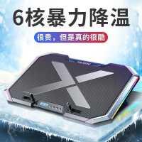 笔记本电脑散热器底座静音DELL戴尔G7游匣G3游戏本联想拯救者y7000p外星人风扇暗影光影精灵5支架4板17寸水冷
