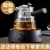 耐热玻璃煮茶器套装蒸茶壶蒸汽木把茶具保温电陶炉小型养生壶自动