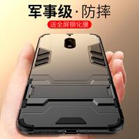 诺基亚6手机壳二代手机套防摔全包硅胶软壳个性创意六男潮牌外壳