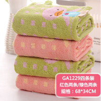 �棉毛巾4�l�b全棉洗�巾柔�吸水大面巾家用加厚 洗�帕