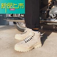 新品上市增高马丁靴男老爹鞋中帮18新款百搭潮鞋真皮英伦松糕厚底高帮鞋