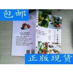 [二手旧书9成新]第一口吃蔬菜 /[日]尾山静夫、今井佐惠子 著;?