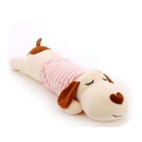 趴趴狗毛绒玩具狗抱着睡觉的抱枕公仔布娃娃可爱女孩萌长条枕情人节告白送女朋友同学生日礼物 米白色 米白色粉色条纹