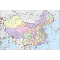 送图木质拼图300/500/1000片减压儿童创意玩具装饰画 酒红色 300片中国地图