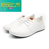 新品上市19春季新款男士休闲鞋小白鞋软皮韩版潮流英伦皮鞋透气潮鞋