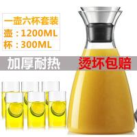 1.2L+6水杯丹麦风格耐热玻璃水具柠檬壶冷水壶简约果汁壶带盖水瓶咖啡壶