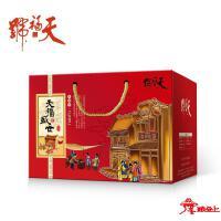 天福号--天福盛世熟食礼盒1.8kg