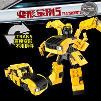 兼容乐高积木拼装变形金刚机器人汽车人儿童礼物益智3-6-10岁男孩玩具