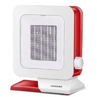海纳斯HANASS 新款时尚台式暖风机取暖器电暖器PTC-155