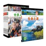 世界十大热点问题透视系列图书(全十册,整套书以真实、震撼的图片透视全球热点)