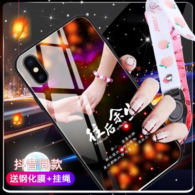 苹果X手机壳女iphone xs max手机套XSMAX玻璃壳iphoneX硅胶保护套 注意选择苹果x、XS、XSMAX三种尺寸,别拍错