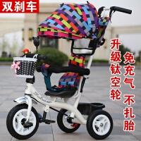 多功能三轮车宝宝脚踏车1-3岁婴幼手推车小孩自行车 乳白色 钛空轮辣妈+刹+蓬