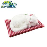 猫咪毛绒玩具小动物模型玩偶公仔车饰送女友生日礼物c