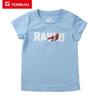 【折扣价:56】探路者儿童 春夏新款户外男童棉透气休闲短袖侏罗纪世界T恤TAJG81980