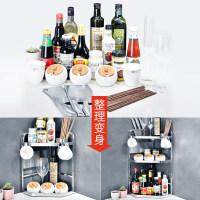 【支持礼品卡】304不锈钢厨房置物架壁挂储物调料调味架三角架厨具用品收纳架7ay
