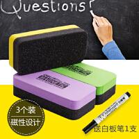 得力磁性油性笔白板擦海绵粉笔擦黑板擦白板笔板擦无尘刷儿童刷板差白板笔可擦无毒画板擦专用教室