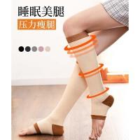压力睡眠瘦腿袜日系袜子女中筒小腿长袜夏季高筒露趾半腿及膝袜