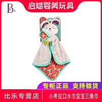 比乐B.Toys婴儿小考拉口水巾宝宝三角巾秋冬毛绒安抚儿童动物