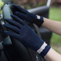 夏天防晒针织纯棉薄款手套女 蕾丝花边 开车防滑带触屏 运动骑车