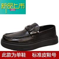 新品上市18新款头层牛皮厚底休闲鞋男真皮低帮鞋英伦商务男鞋一脚蹬 黑色