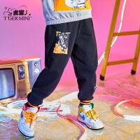 【任选专区3件149元】小虎宝儿男童长裤2021春装款儿童中大童纯棉运动裤洋气潮