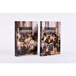 从黎明到衰落(全二册):西方文化生活五百年,1500年至今