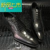 新品上市欧版商务正装皮鞋 夏季英伦真皮青年透气雕花系带尖头男鞋