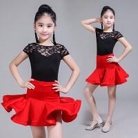 儿童舞蹈服女童分体练功服少儿拉丁舞裙幼儿舞蹈裙比赛服表演服装