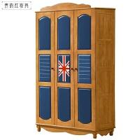 卧室大衣橱储物柜子儿童套房家具三门木质衣柜 实木衣柜 3门