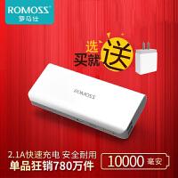 罗马仕 10000毫安移动电源双USB手机平板通用2.1A输出通用充电宝