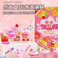 女孩子小公主生日礼物diy小屋手工小房子中国风拼装模型7-8 9 10岁木制创意公寓房子娃娃家屋六一儿童节玩具