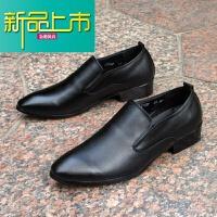 新品上市皮鞋男士韩版潮流男百搭真皮英伦商务正装尖头男鞋休闲鞋