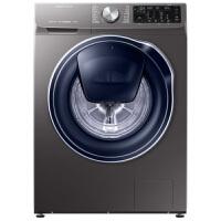 三星(SAMSUNG)9公斤滚筒洗衣机全自动智能变频多维双驱泡泡净快洗WW90M64FOPX/SC