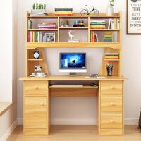电脑桌 H形连接书桌书架组合一体多功能家用储物柜加厚底座可伸缩键盘卧室写字台