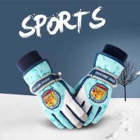 保暖手套防水滑雪男女童男女宝宝手套打雪仗冬天儿童防雪手套加厚