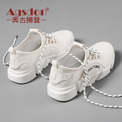 奥古狮登女鞋2019夏季新款潮鞋飞织透气网面鞋女士运动鞋百搭潮流韩版女鞋子