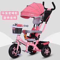 三轮车脚踏车1-3-5-2-6岁大号轻便小孩自行车宝宝手推车