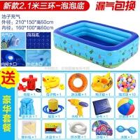 儿童小孩宝宝婴儿游泳池加厚家用家庭超大号泳池大型充气水池 2.1米印花三层豪华套餐